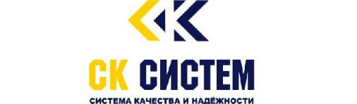 СК Систем
